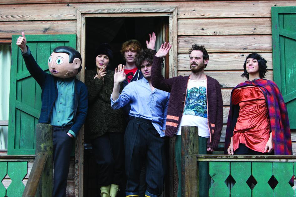 Frank 5 band